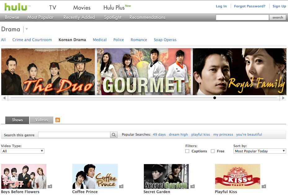 korean drama | 에스티마의 인터넷이야기 EstimaStory com