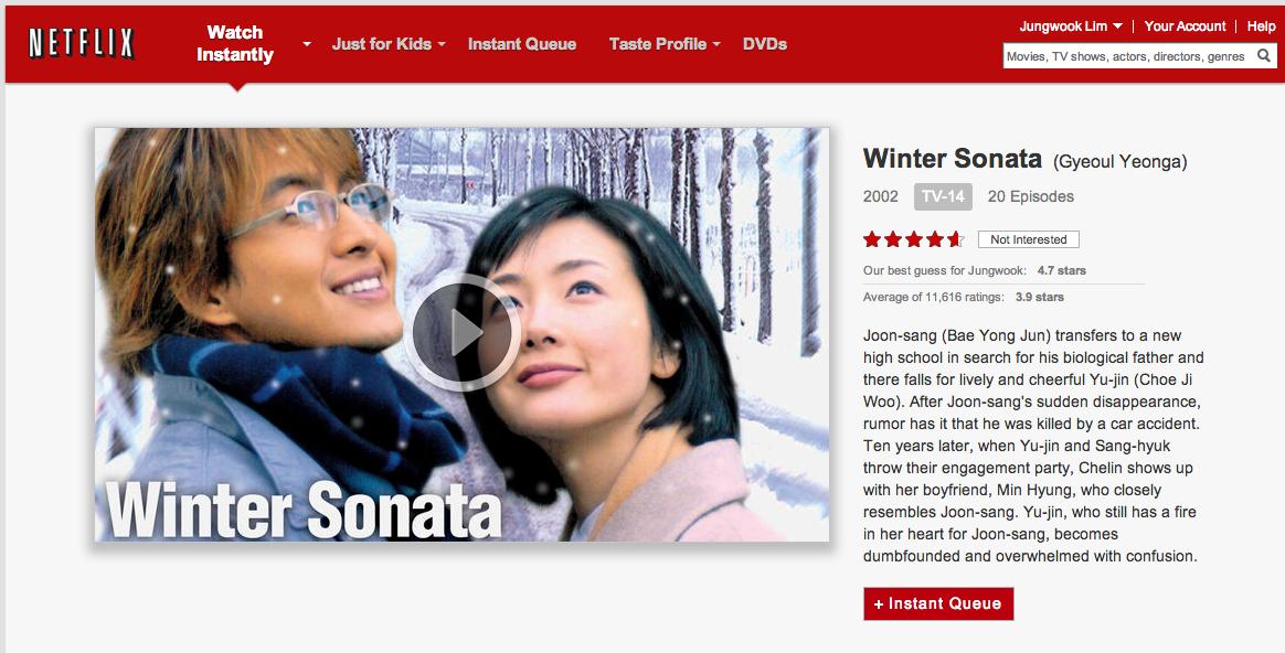 약 일년여전 넷플릭스에 입성한 겨울연가.