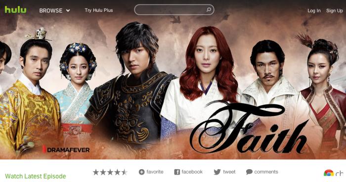 훌루의 한국드라마코너에 있는 신의(Faith)