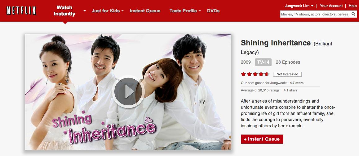 작년 7월 WSJ은 넷플릭스에서 드라마를 몰아서보는 시청경향을 소개한 기사에서 한국드라마 Shining Inheritance, 즉 '찬란한 유산'이 큰 인기를 끌고 있다고 소개한 바 있다.