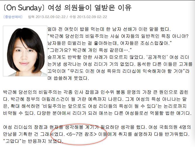 인터넷중앙일보캡처
