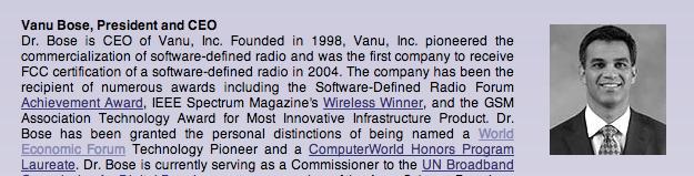 Vanu Inc 홈페이지에서 Bose박사의 아들 Vanu의 소개페이지