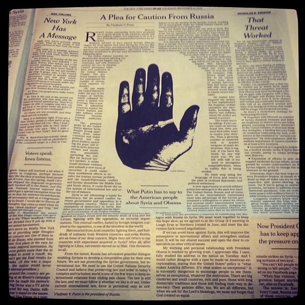 푸틴의 기고문이 실린 9월12일자 NYT Op-ed면.