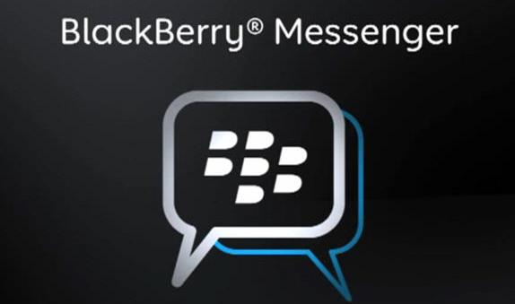 BBM의 로고.