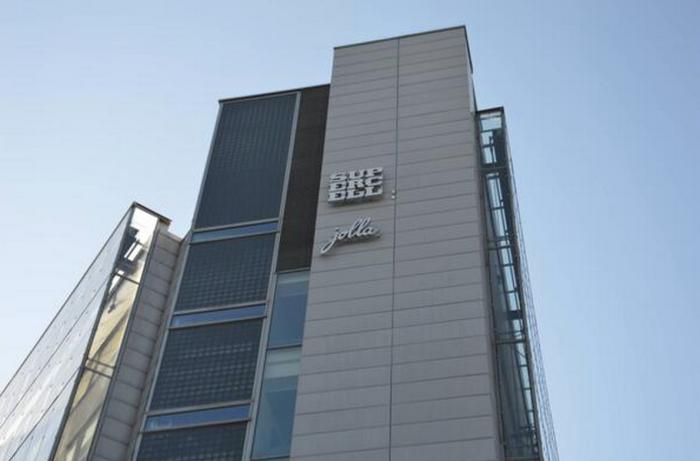 최원석기자가 방문한 수퍼셀과 욜라가 입주한 예전 노키아 건물. (출처 :Jollatides.com)