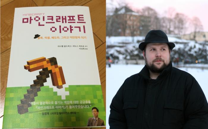 막 출간된 마인크래프트이야기 번역판. 그리고 마인크래프트의 창조주인 마르쿠스 노치 페르손.