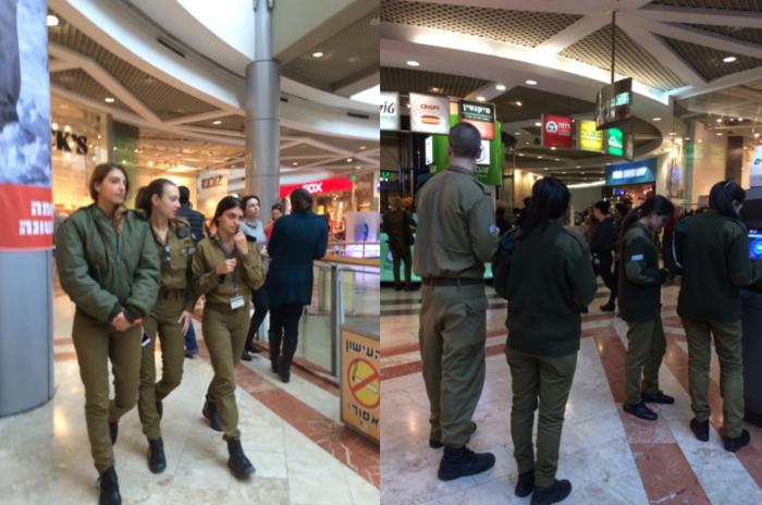 텔아비브시내의 쇼핑몰에 가보니 젊은 군인들이 가득했다. 이스라엘에서는 남녀모두 3년간 의무복무를 해야한다.