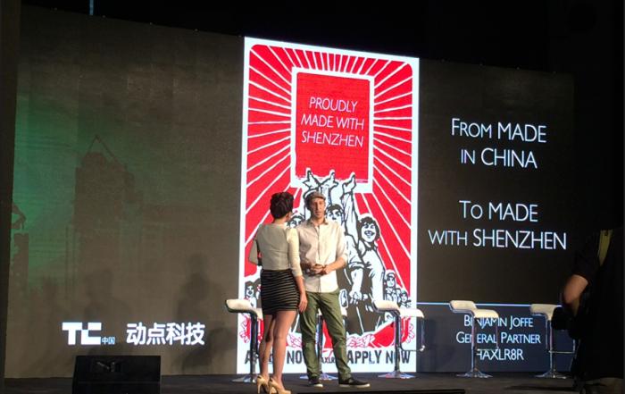 셴젠(심천)에서 하드웨어전문 엑셀러레이터를 하는 벤자민 조프는 키노트발표를 통해 강력한 제조업경쟁력을 가진 중국이 하드웨어 스타트업을 시작하기에 최적의 장소라는 것을 강조했다.
