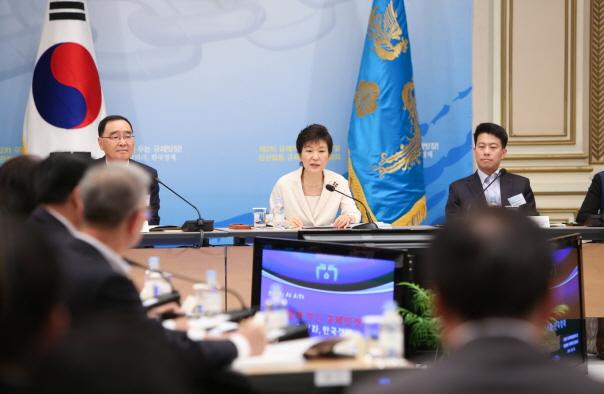 규제개혁장관회의2