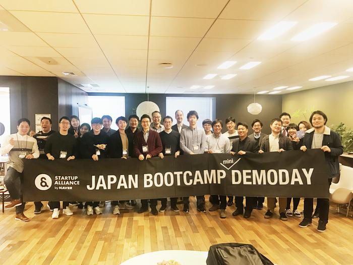 japanbootcampall4