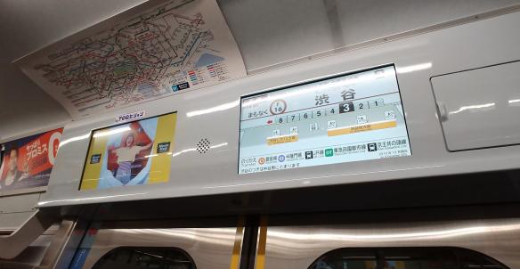 서울지하철과 도쿄지하철 디스플레이 UX비교