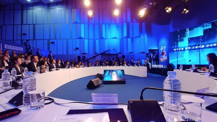 4차산업혁명위원회 제 1차 회의 후기
